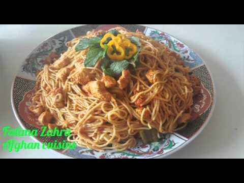 Spaghetti recipe آش