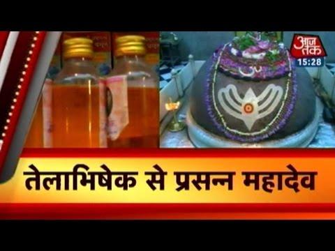 Dharm: Please Bholenath by offering him 'till ka tel'