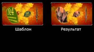 Шаблоны для Sony Vegas PRO