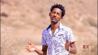 Baacaa Asfaaw New Oromo/Oromiyaa Music 2018 (Official Music Video)