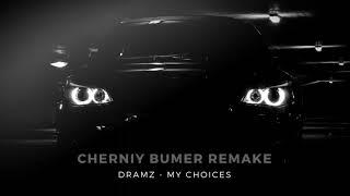 Dramz - My Choices | Armenian Rap |