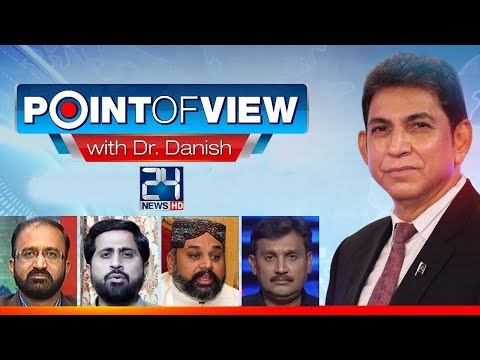 Faizabad Dharna ended | Point of View | 27 November 2017 | 24 News HD