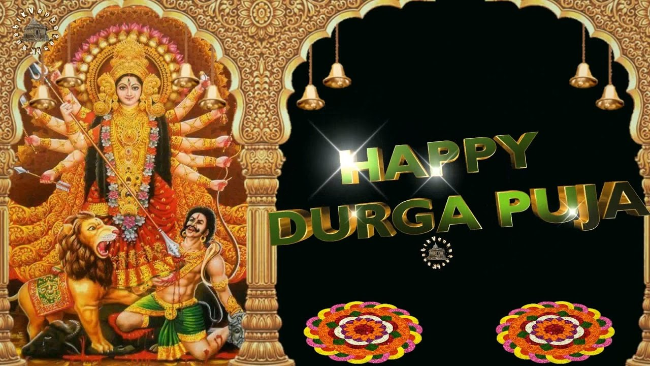 Happy durga puja 2017wishesimagesgreetingsanimationecard happy durga puja 2017wishesimagesgreetingsanimationecardmessagesquoteswhatsapp video youtube kristyandbryce Images