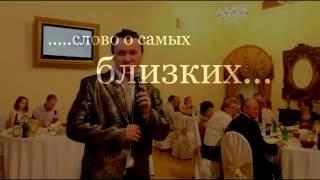 Свадьба С ГОСТЯМИ ОТ 3 ЛЕТ ...
