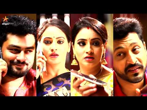 Avalum Naanum Serial Promo 30-07-2018 to 04-08-2018 Vijay Tv Serial Watch Online