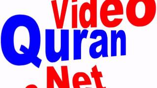 Bahasa Indonesia Quran Mp3 Translation  Audio by VideoQuran.Net