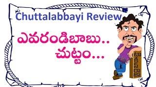 Chuttalabbayi Telugu Movie Review | Aadi | Sai Kumar | Namitha | Maruthi Talkies Review