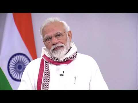 Prime Minister Narendra Modi, From YouTubeVideos