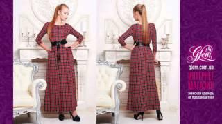 Женские длинные платья в пол