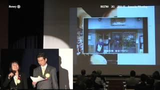 Rotary2780 2G 2014-15 IM - 鎌倉中央ロータリークラブ プレゼンテーション - 松中権 検索動画 25