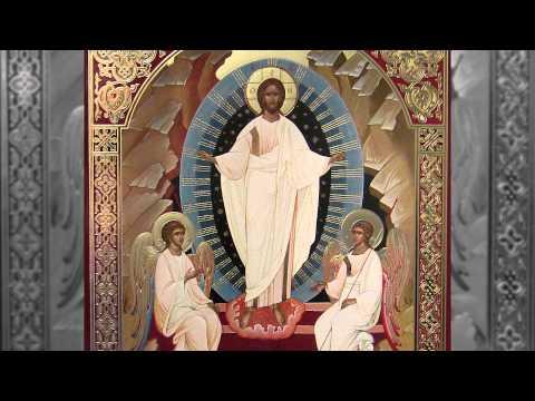 La Gran Doxología - Gloria a Dios (Rito Bizantino)
