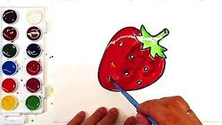Урок рисования АКВАРЕЛЬЮ : Ягода клубничка