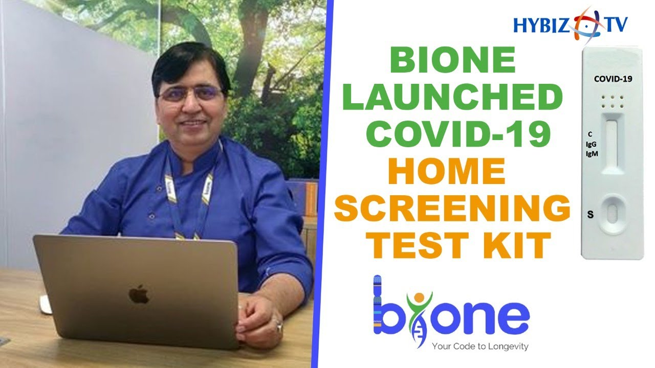 Bione Launches India S First Rapid Covid 19 At Home Screening Test Kit Hybiz Tv Youtube