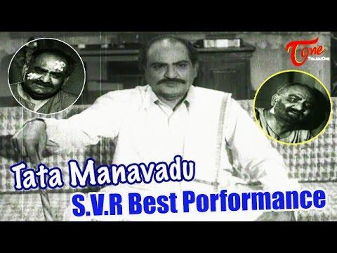 S.V.Ranga Rao Highlight Scenes from Tata Manavadu Movie || Back to Back Scenes