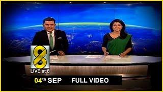 Live at 8 News – 2020.09.04 Thumbnail