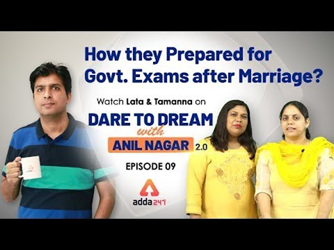 How to Prepare for Govt. Exams After Marriage | Dare To Dream With Anil Nagar | Ep  09