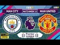 Manchester City vs Manchester United 3-1 | Premier League 2018/19 | Matchweek12 | 11/11/2018 |FIFA19