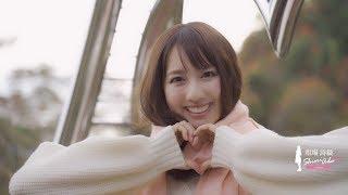 撮影場所 http://www.shirakami.or.jp/~futatsui-kankou/kankomap/kimim...
