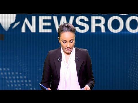 AFRICA NEWS ROOM - Gabon : austérité pour la réduction du train de vie de l'Etat (2/3)