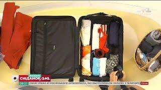 видео Як правильно вибрати валізу для різного виду поїздок