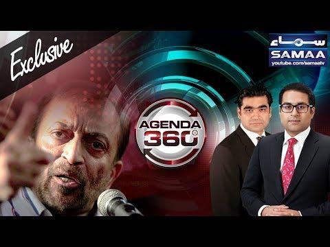 Agenda 360 | SAMAA TV | 18 Nov 2017