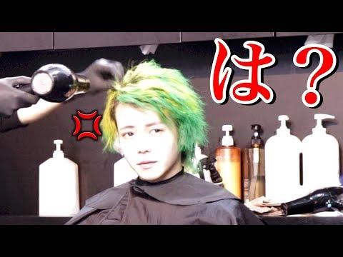 美容室�黒染���頼ん���変�髪色��れ�ん���・・・。