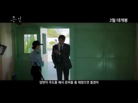 Jung Woo Sung Movie
