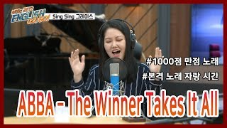 [COVER/LIVE] 노래 천재 Grace Kim - The Winner Takes It All / English Go! Go! / Sing Sing Grace / 씽씽그레이스