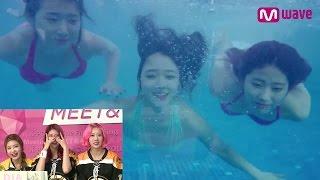 Video DIA's 'Somehow' MV Commentary [MEET&GREET] download MP3, 3GP, MP4, WEBM, AVI, FLV Januari 2018