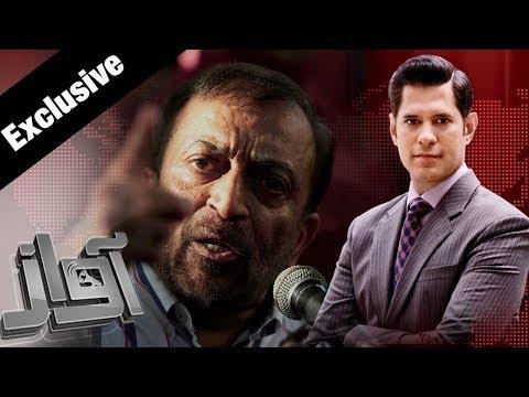 Awaz - SAMAA TV - 10 Nov 2017