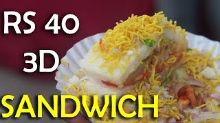 3D Sandwich rs 40 | Sri Vinayaka Bhel Puri Chat Bhandar | Famous Chat Bhandar in Secunderabad