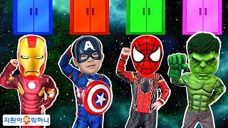 어벤져스 가면을 찾고 신나게 춤추는 지환이 !! Let's dance excitedly when we find a avengers mask!!