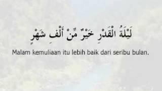 Surah Al Qadr dan terjemahan.