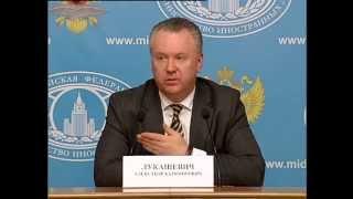 МИД: Решение США о поставках летального оружия Киеву угрожает безопасности России