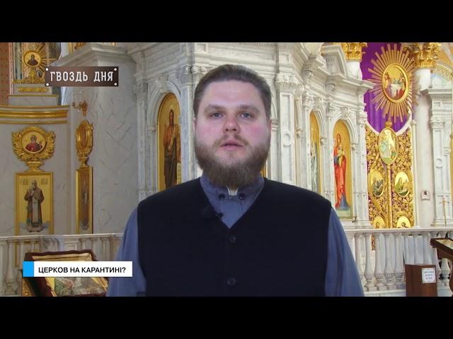 Протоиерей РПЦвУ в Одессе призывает причащаться, не боясь инфекций