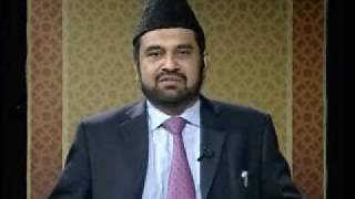 Rah-e-Huda : 14th November 2009 - Part 5 (Urdu)