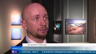 В Москве открылась выставка фотографий, снятых в самых холодных местах планеты