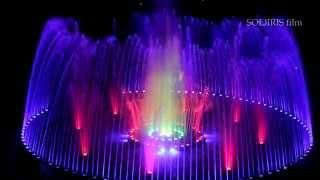 Цирковое шоу Гигантских Фонтанов (showreel)