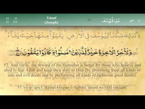 012   Surah Yusuf by Mishary Al Afasy (iRecite)