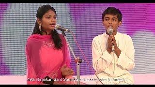 Dani Daan Bhandara Toon E    By Gaurav & Vaishnavi   49Th Maharashtra Nirankari Sant Samagam 2016