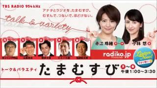 山里亮太さんが、''天使すぎるアイドル''として露出が増えている橋本環奈さんが所属するRev.form DVLの他のメンバーに、山里龍のアドバイスを送っています。 [関連動画] ...