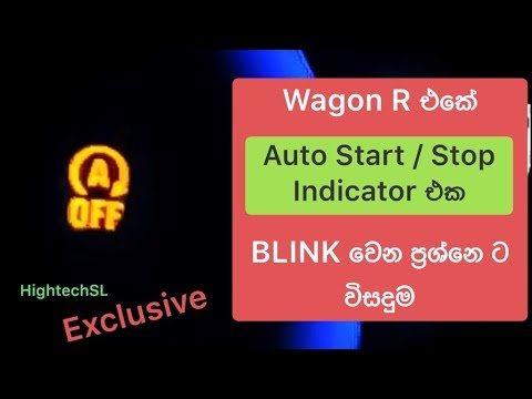 suzuki-wagonr-spacia-hustler-dashboard-auto-idle-/-stop-light-blink-issue.