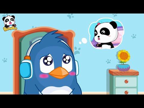 Descargar Video Utilizar El Baño Solo | Dibujos Animados Infantiles | Buenos Modales para Niños | BabyBus