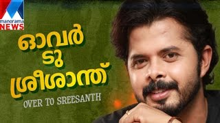 Over To Sreesanth 27/07/15