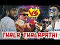 Thala VS Thalapathi new 2020 potti Gana song/  gana parbha & gana Harish