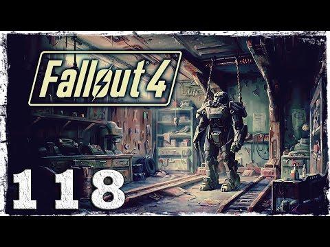 Смотреть прохождение игры Fallout 4. #118: Дневник Эмоджен.