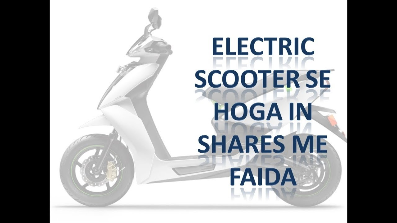 Ather energy will benefit these stock ,best sector to invest in india for  long term electric vehicle