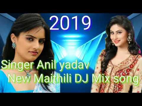 Singer Anil Yadav Ke 2019 New Maithili Love Dj Song