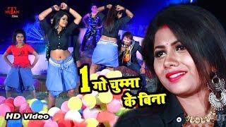 बिहार से दिल्ली तक हुआ हिट सुन ये जान तनी देद ध्यान New Bhojpuri Superhit Song 2019