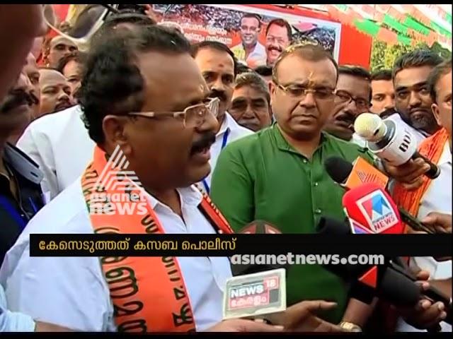 Case filed against BJP leader over Sabarimala remarks